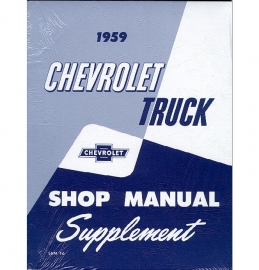 1959  Shop Manual Supplement - Chevrolet