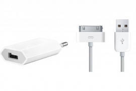iPhone 3, 4, 4s lader compleet ( 1meter ) USB lader en adapter