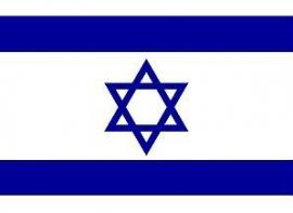 Israël vlag grote  vlag XXXL 150 x 250 cm