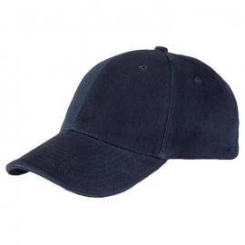 Baseball Cap Blauw de luxe