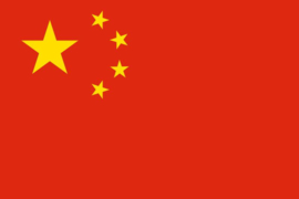 China grote vlag 150 x 250 cm