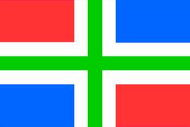 Supporters FC Groningen vlaggenpakket 5 grote vlaggen,