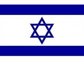 Vlag Israël 150 x 90cm
