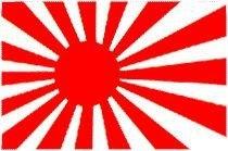 Vlag van Japan met  Zon 150 x 250cm