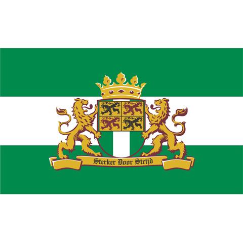 Feyenoord supporters vlag (Sterker door Strijd)