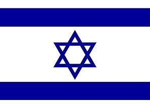 Vlag groot Israël 150 x 250 cm