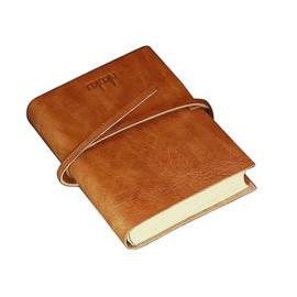 Nkuku leren notebook