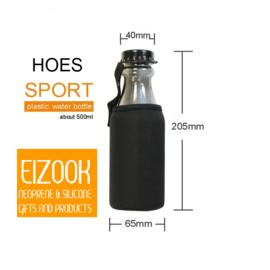 koelhoud Hoes voor BPA vrije sport - waterfles | Specials by Eizook.nl