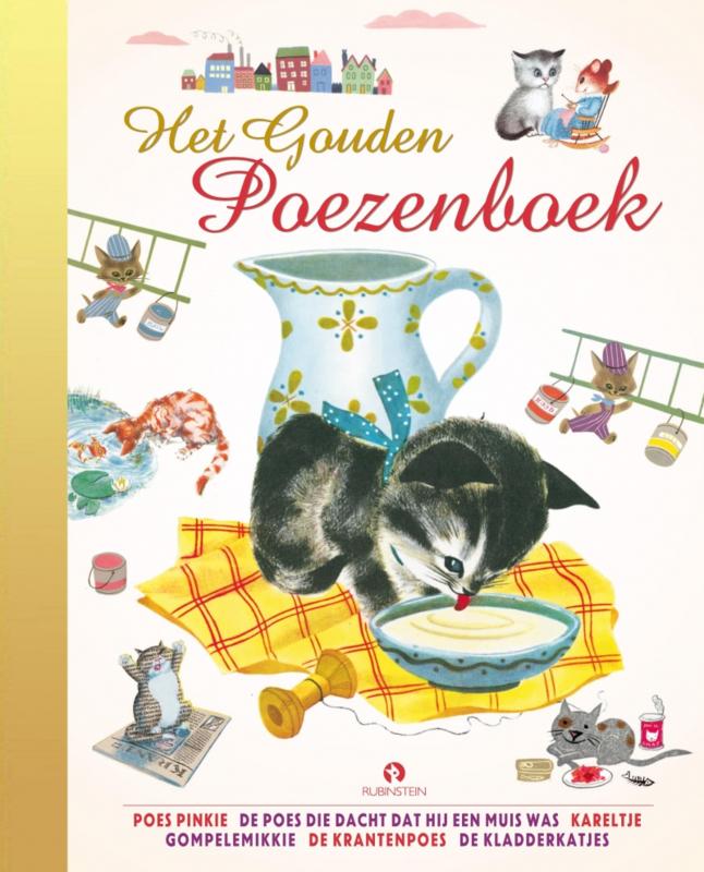 Het Gouden Poezen Boek