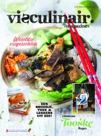 Visculinair Magazine maart 2020 (100 stuks)