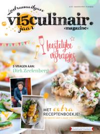 Visculinair magazine (jaargang 2018)