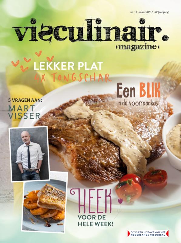 Visculinair Magazine maart 2018 (100 stuks)