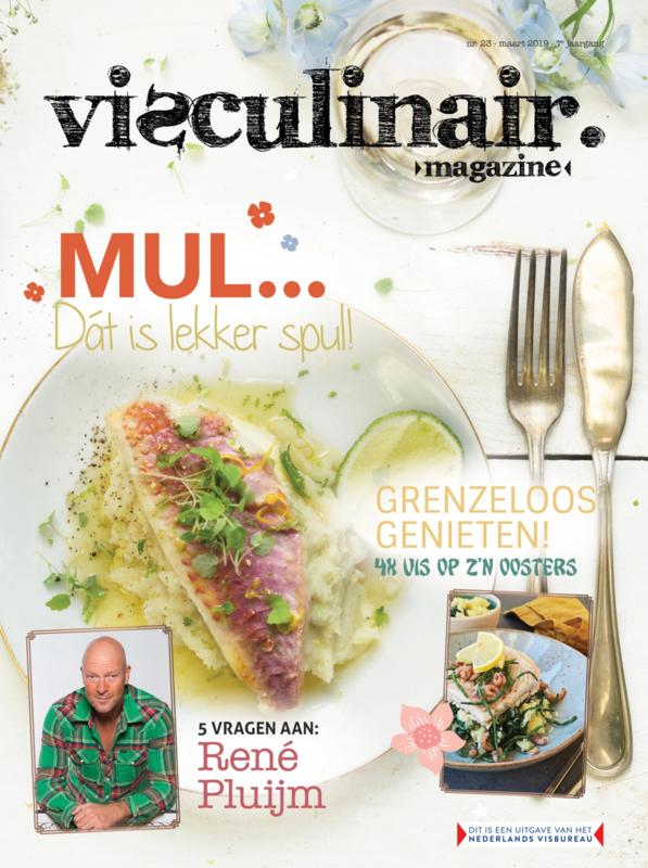 Visculinair Magazine maart 2019 (100 stuks)