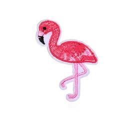 Jeans Patch - Flamingo