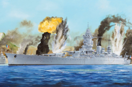 HB86506 HOBBY BOSS 1:350 French Navy Dunkerque Battleship