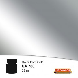 UA786 Polished Steel Modern Shell (Black Base Not Needed)
