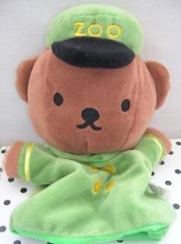 Zookeeper knuffel handpop groen/bruin | Nijntje