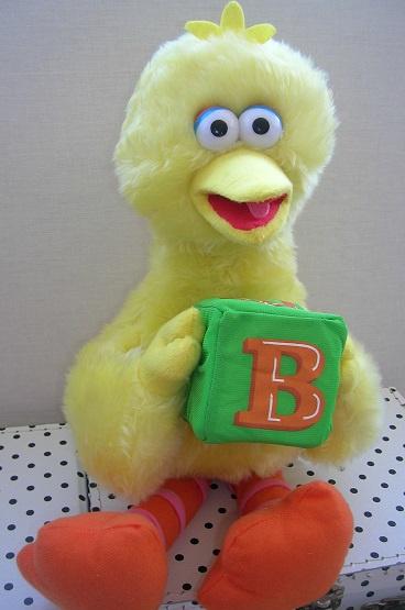 Sesamstraat Pino vogel knuffel geel | Sesame Workshop
