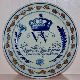 Wandbord Porceleyne Fles 1919 einde WO1