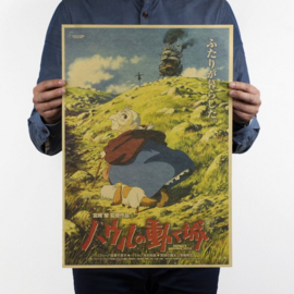 Ghibli Studio Howl's Moving Castle poster