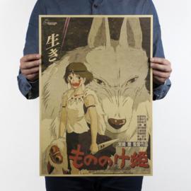 Ghibli Studio Princess Mononoke poster
