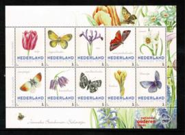 2015. Janneke Brinkman. Superset Vlinders & Tulpen **