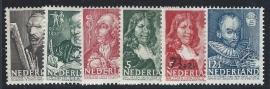 1940. 350/5 Zomerzegels, serie **