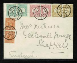 1896. 20b, 31a, 32a en 34 ib paren op brief van AMSTERDAM naar SHEFFIELD (VK)