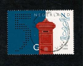 1999. 1841a 200 jaar Postbedrijf zegel uit blok ⦿