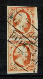 3c. 15 cent Oranje in verticaal paar met posities 17-22. Luxe paar.