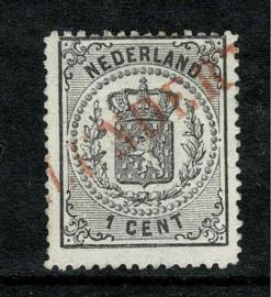 14A. 1 ct. Zwart. Luxe exemplaar met Egyptisch langstempel  KLUDERT in rood.