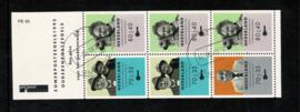 1993. PB48 Zomerzegels. Complete inhoud ⦿