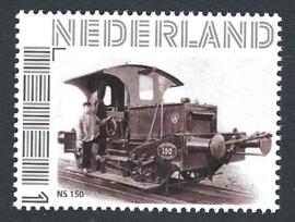 NS 150 Locomotor