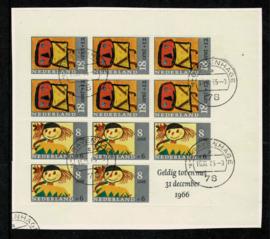 1965. 84 Kinderzegels Kok ⦿ (op papier)