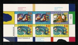 1996. 1676 Kinderzegels blok ⦿