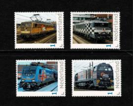 HSL Logistiek (Nederland)