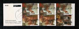 1994. PB49 Zomerzegels. Complete inhoud ⦿