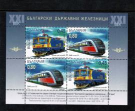 Bulgarije 2005. Blok staatsspoorwegen **