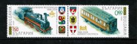 Bulgarije 2008. 120 jaar Orient Express, 2 waarden **