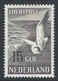 1951. LP 12, 15 Gulden *