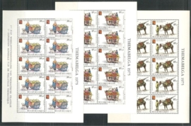 1975. Themabelga 1789/94 in complete velletjes van 10**