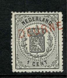 14A. 1 ct. zwart. met Egyptisch langstempel DEURNE in rood. Zeer schaars