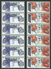 2017. 3501-3502 Nieuw: experimentele rolzegels, in strips van 6