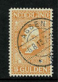 100B. 5 Gulden ⦿ Langebalkstempel Assen. Luxe