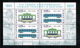 Bulgarije 2001. Blok met 2 maal 2 zegels **