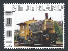 NS 297 Gele Sik