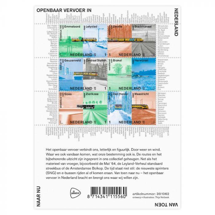2019. V3764/69 Openbaar Vervoer **