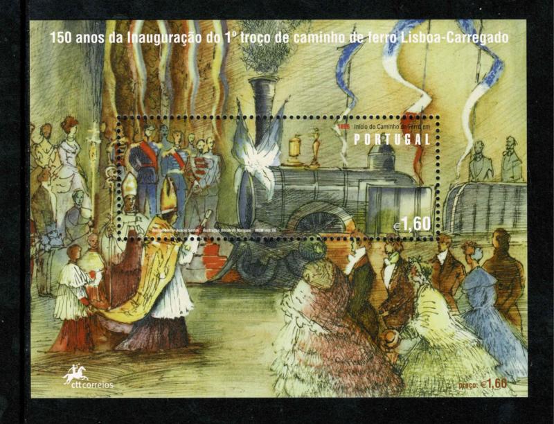 Portugal 2006. 150 jaar Spoorwegen blok **
