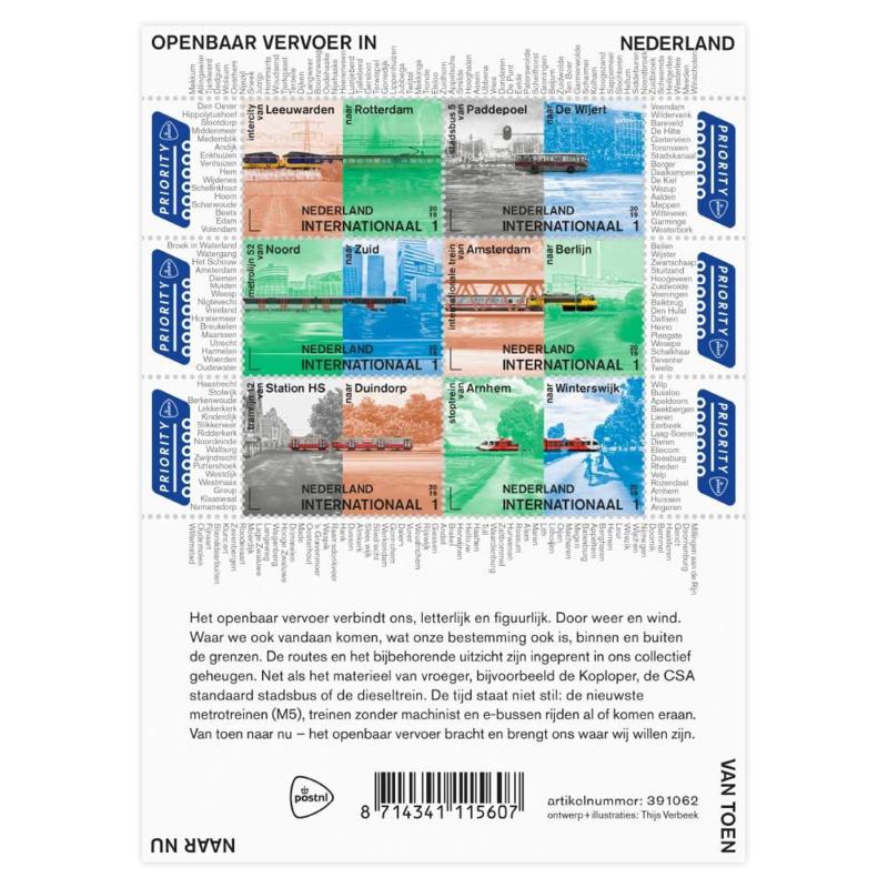 2019. V3770/75 Openbaar Vervoer Internationaal **