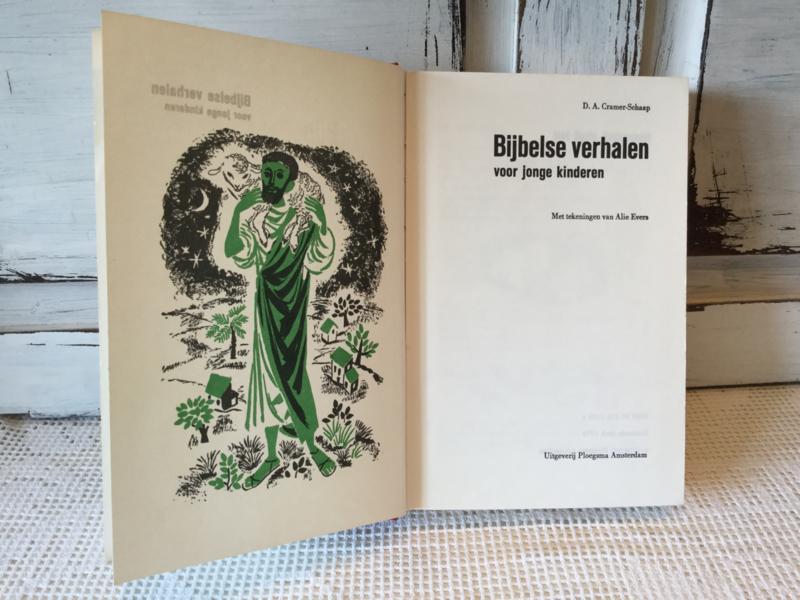 Kinderbijbel 1976